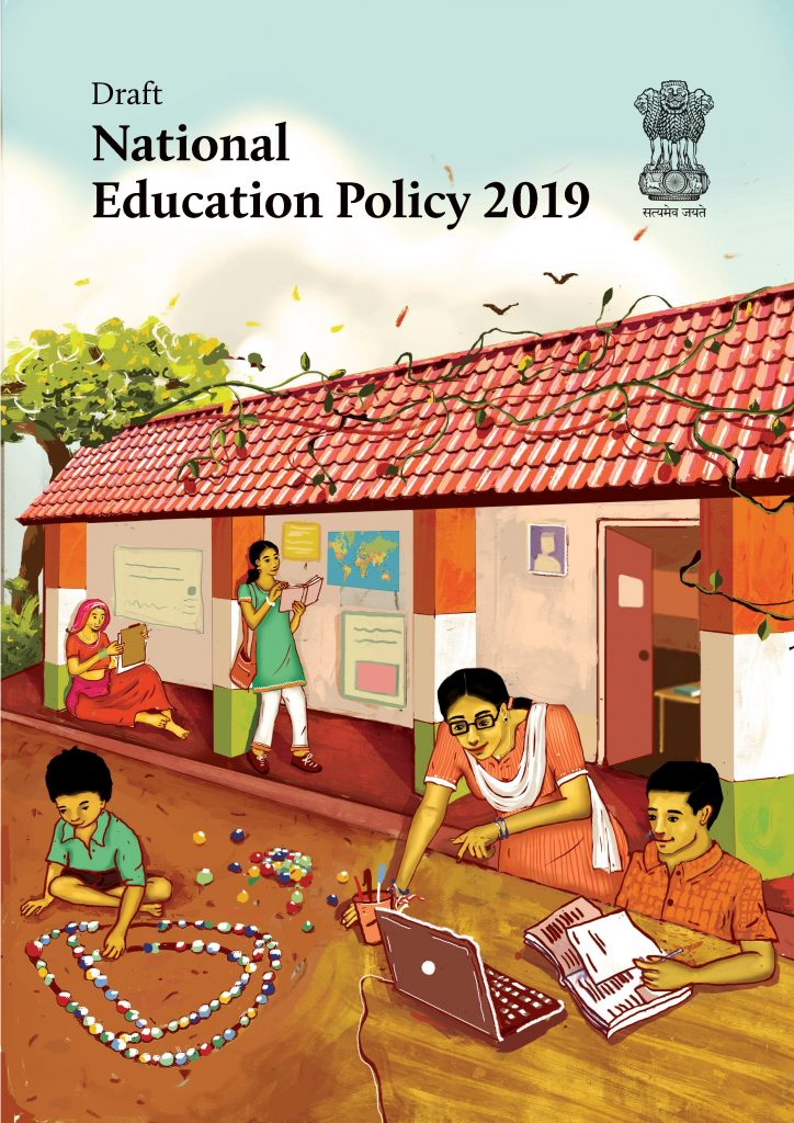Draft National Education Policy (NEP) 2019: Aim on School Education